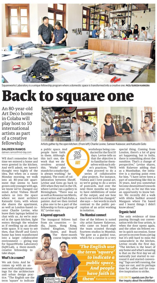 mid day article